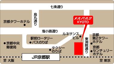 メルパルク京都地図