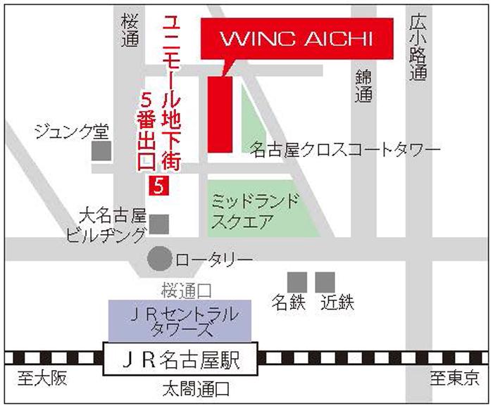 名古屋コインショー地図